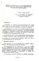 http://repositorio.febab.libertar.org/temp/snbu/SNBU1978_027.pdf