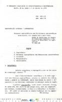 http://www.febab.org.br/temp/cbbd1973/Febab_Documentacao_Agricola_Tema_I_Com03.pdf