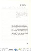 http://repositorio.febab.libertar.org/temp/cbbd1982/Febab_C_B_B_D_V_I_Joao_Pessoa_7.pdf