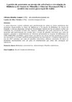 A gestão de processos no serviço de referência e circulação da Biblioteca do Centro de Filosofia e Ciências Humanas/UFRJ: o modelo em nuvem para input de dados