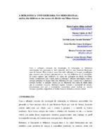 A biblioteca Universitária no meio digital: análise das bibliotecas dos cursos de direito em Minas Gerais.