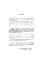 http://febab1.hospedagemdesites.ws/temp/snbu/SNBU1991_003.pdf
