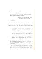 http://febab1.hospedagemdesites.ws/temp/snbu/SNBU1991_016.pdf