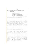 Tratamento técnico nas bibliotecas das IES brasileiras - Parte II.