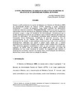 http://febab1.hospedagemdesites.ws/temp/snbu/SNBU1996_076.pdf