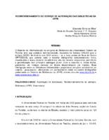 Redimensionamento do serviço de automação das Bibliotecas da UFPB.