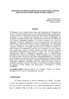 Programa de Desenvolvimento de Coleções para a Rede de Bibliotecas da UNESP: obras avulsas, Módulo1.