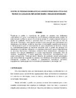 Gestão de pessoas em bibliotecas universitárias sob a ótica das teorias da qualidade: reflexões sobre a realidade brasileira.