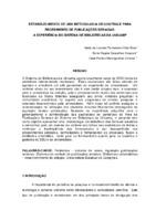 Estabelecimento de uma metodologia de controle para recebimento de publicações seriadas: a experiência do Sistema de Bibliotecas da UNICAMP. (Pôster)