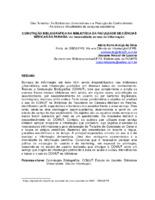 Comutação bibliográfica na Biblioteca da Faculdade de Ciências Médicas da Paraíba: da necessidade ao uso da informação.