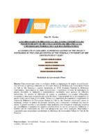Acessibilidade em bibliotecas: relato de experiência do projeto desenvolvido pelo Sistema de Biblotecas da Universidade Federal do Vale do São Francisco.(Pôster)